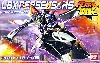 LBX ペルセウス & RS (ライディングソーサ)