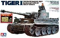 タミヤスケール限定品ドイツ重戦車 タイガー 1 初期生産型 (アベール社製エッチングパーツ/金属砲身付き)