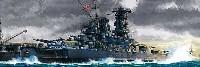日本戦艦 大和