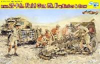 サイバーホビー1/35 AFV シリーズ ('39~'45 シリーズ)イギリス 25ポンド砲 Mk.2 w/リンバー&クルー