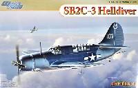 サイバーホビー1/72 GOLDEN WINGS SERIESWW.2 アメリカ海軍 SB2C-3 ヘルダイバー