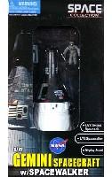 ジェミニ宇宙船 w/宇宙遊泳