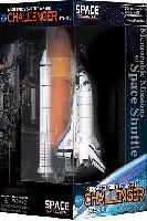 スペースシャトル チャレンジャー ブースター付 (STS-41B)