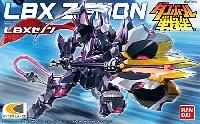 バンダイダンボール戦機LBX ゼノン