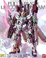バンダイMASTER GRADE (マスターグレード)RX-0 フルアーマーユニコーンガンダム Ver.Ka