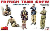 ミニアート1/35 WW2 ミリタリーミニチュアフランス戦車兵 フィギュアセット (5体入)