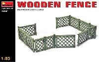 ミニアート1/35 ビルディング&アクセサリー シリーズ木製のフェンス