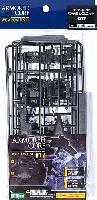 コトブキヤアーマード・コア ウェポンユニット シリーズアーマード・コア ウェポンユニット 017