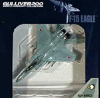 ワールド・エアクラフト・コレクション1/200スケール ダイキャストモデルシリーズF-15J イーグル 那覇基地 第83航空隊 第204飛行隊 (52-8852)