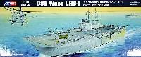 アメリカ海軍 強襲揚陸艦 ワスプ LHD-1