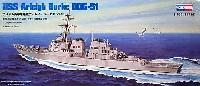 アメリカ海軍 駆逐艦 アーレイ・バーク DDG-51