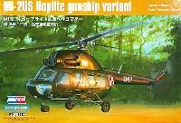 ホビーボス1/72 ヘリコプター シリーズMi-2US ホップライト 武装ヘリコプター