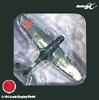 Avioni-Xダイキャスト製完成品モデル中島 B5N2 97式3号艦上攻撃機 空母蒼龍搭載機 BI-318