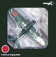 Avioni-Xダイキャスト製完成品モデル中島 B5N2 97式3号艦上攻撃機 空母翔鶴搭載機 EI-301