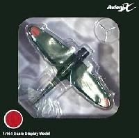 Avioni-Xダイキャスト製完成品モデル愛知 D3A1 99式艦上爆撃機 11型 空母飛龍搭載機 BII-213