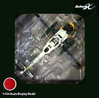 Avioni-Xダイキャスト製完成品モデルシコルスキー UH-60J 航空自衛隊 小牧