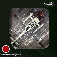 Avioni-Xダイキャスト製完成品モデルシコルスキー UH-60J 海上自衛隊 厚木救難隊