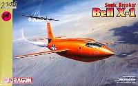 ドラゴン1/144 ウォーバーズ (プラキット)超音速実験機 ベル X-1 (2機セット)