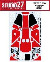 スタジオ27バイク オリジナルデカールヤマハ FZR750 #25 1985