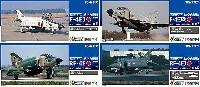 技MIX F-4 第1弾 4機セット (AC101-104)