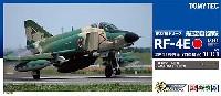 航空自衛隊 RF-4E 第501飛行隊 (百里基地)