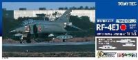 航空自衛隊 RF-4EJ 第501飛行隊 (百里基地)
