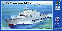トランペッター1/350 艦船シリーズアメリカ海軍 沿岸域戦闘艦 LCS-1 フリーダム