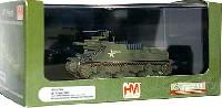 ホビーマスター1/72 グランドパワー シリーズM7 HMC プリースト ミネソタ
