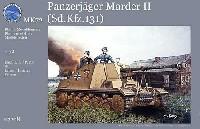 マコ1/72 AFVキットドイツ 75mm 対戦車自走砲 マーダー 2 (Sd.Kfz.131)