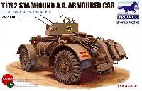 イギリス スタックハウンド T17E2 対空機銃搭載装甲車