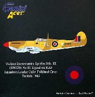 スーパーマリン スピットファイヤ Mk.9 イギリス空軍 第81飛行隊 コリン・フォークランド・グレイ少尉機 (チュニジア 1943年)