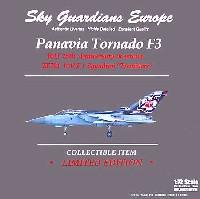 ウイッティ・ウイングス1/72 スカイ ガーディアン シリーズ (現用機)パナビア トーネード F.3 イギリス空軍 111Sqn 25th Anniversary (ZE791)