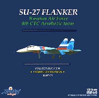 Su-27 フランカー ロシア空軍 4th CTC アクロバットチーム