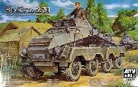 ドイツ 偵察用8輪重装甲車 Sd.Kfz231 初期型