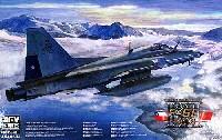 AFV CLUB1/48 エアクラフト プラモデルF-5E タイガー 3 チリ共和国空軍&モロッコ王国空軍