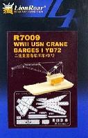 WW2 アメリカ海軍 クレーン船 1 YD72 (1隻入)