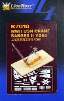 WW2 アメリカ海軍 クレーン船 2 YD98 (1隻入)