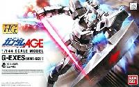 バンダイ1/144 HG ガンダムAGE(エイジ)WMS-GEX1 Gエグゼス