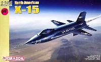 ドラゴン1/144 ウォーバーズ (プラキット)超音速実験機 ノースアメリカン X-15 (2機セット)