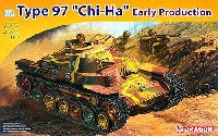 九七式中戦車 チハ 初期生産型