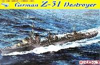 ドイツ駆逐艦 Z-31 (スマートキット)