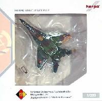 ヘルパherpa Wings (ヘルパ ウイングス)MiG-29 フルクラム 東ドイツ人民空軍 第3戦闘航空団