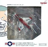 ヘルパherpa Wings (ヘルパ ウイングス)F-16C ファイティングファルコン アメリカ空軍 コロラド州空軍 140戦闘航空団 120戦闘飛行隊