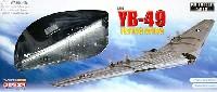 YB-49 フライングウイング