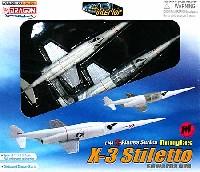 X-3 スティレット エドワーズ空軍基地 (2機セット)