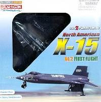 ノースアメリカン X-15 2号機 初飛行