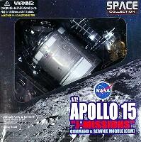 アポロ15号 Jミッション