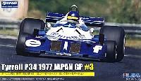 フジミ1/20 GPシリーズティレル P34 1977 日本GP #3 ロニー・ピーターソン ロングホイールバージョン