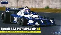 フジミ1/20 GPシリーズティレル P34 1977 日本GP #4 パトリック・デュパイエ ロングホイールバージョン