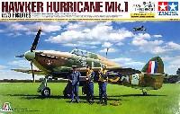 タミヤ1/48 飛行機 スケール限定品ホーカー ハリケーン Mk.1 (フィギュア3体付き)